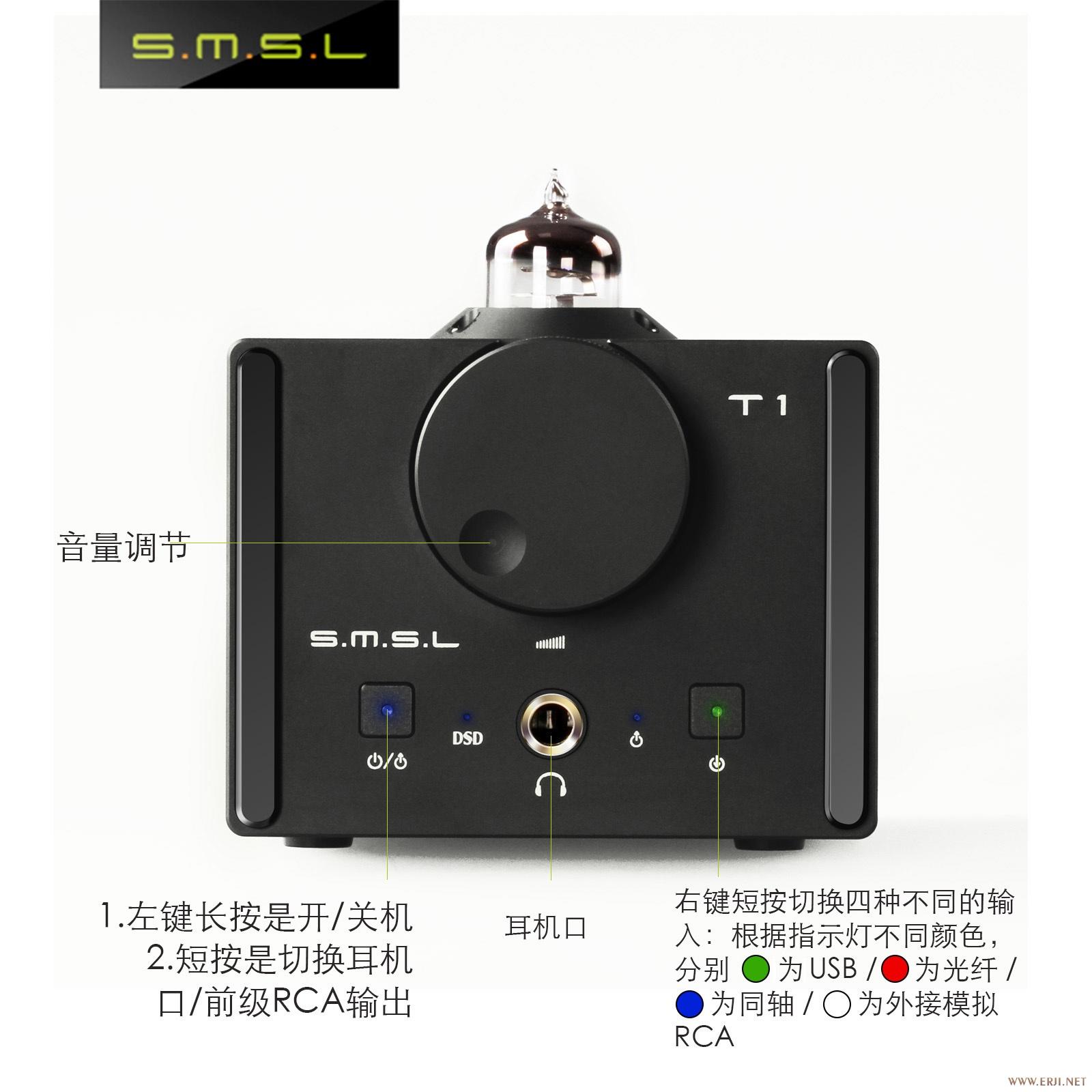 月光宝盒Z6发烧DSD原生硬解mp3播放器怎么样-PChome